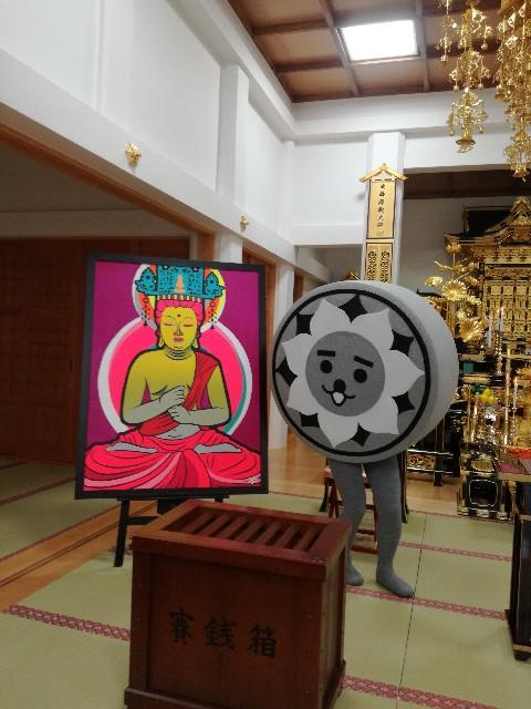 f:id:chamachamakun:20190211145906j:image