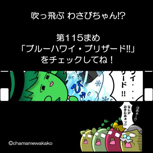 宣伝115.png
