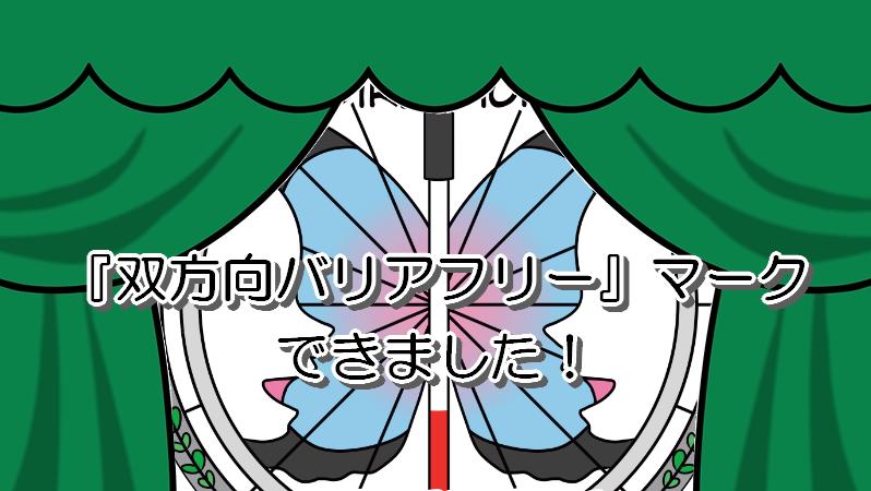 f:id:chamame_1143_wakako:20200513174207p:plain