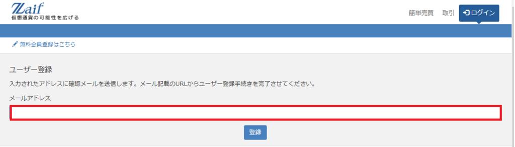 f:id:chamatoushi:20171030181638j:plain