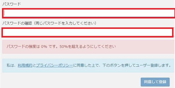 f:id:chamatoushi:20171030181647j:plain