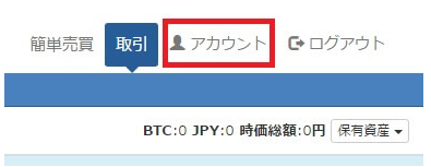 f:id:chamatoushi:20171030181731j:plain