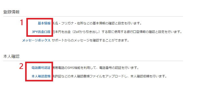 f:id:chamatoushi:20171030181738j:plain