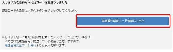 f:id:chamatoushi:20171030181758j:plain