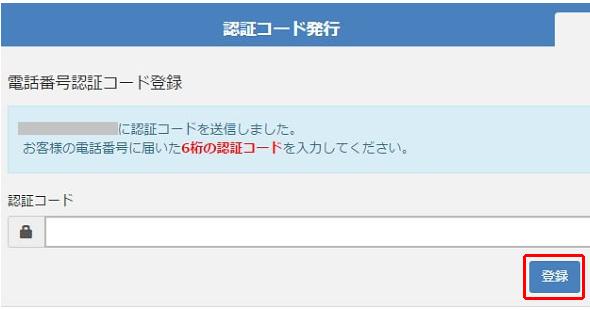 f:id:chamatoushi:20171030181807j:plain