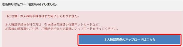 f:id:chamatoushi:20171030181815j:plain