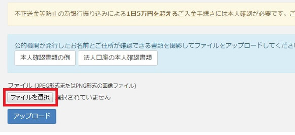 f:id:chamatoushi:20171030181823j:plain