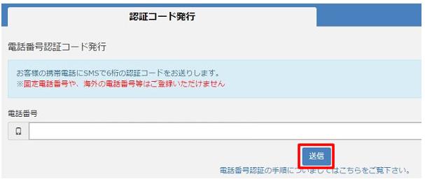 f:id:chamatoushi:20171030185411j:plain