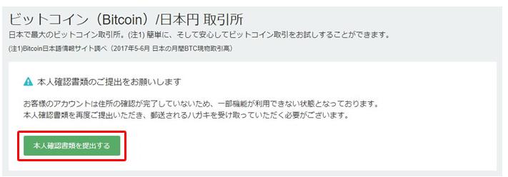 f:id:chamatoushi:20171101133635j:plain