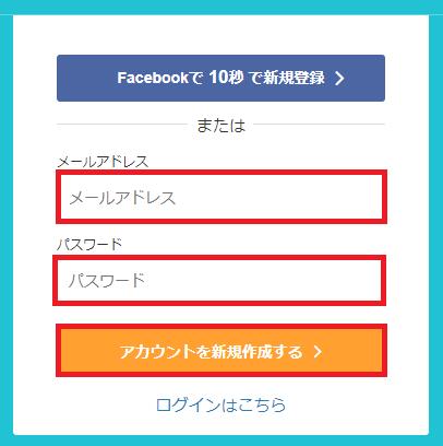 f:id:chamatoushi:20171101133720j:plain