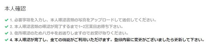 f:id:chamatoushi:20171101141459j:plain