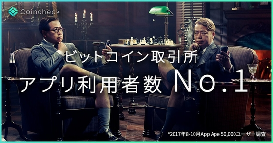 f:id:chamatoushi:20171219175346j:plain