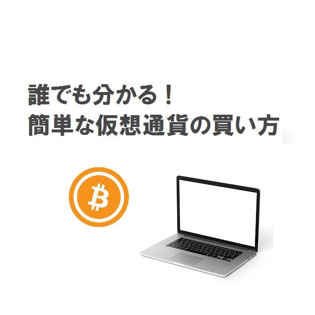 f:id:chamatoushi:20180125161752j:plain