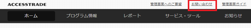 f:id:chamatoushi:20180302161423p:plain