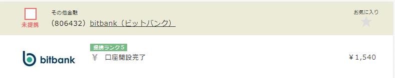 f:id:chamatoushi:20180302164154p:plain