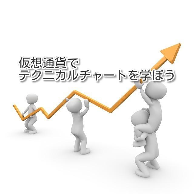 f:id:chamatoushi:20180309154352j:plain