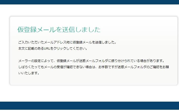 f:id:chamatoushi:20180327151922j:plain