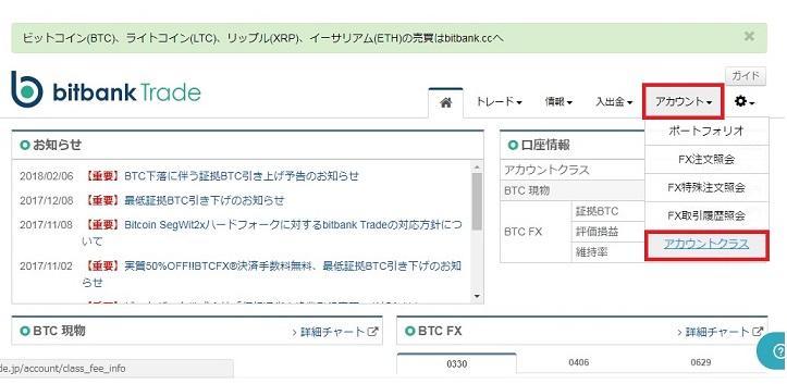 f:id:chamatoushi:20180327152017j:plain