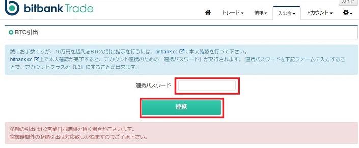 f:id:chamatoushi:20180327152030j:plain