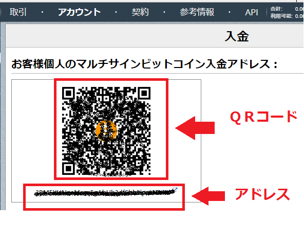 f:id:chamatoushi:20180410155101p:plain