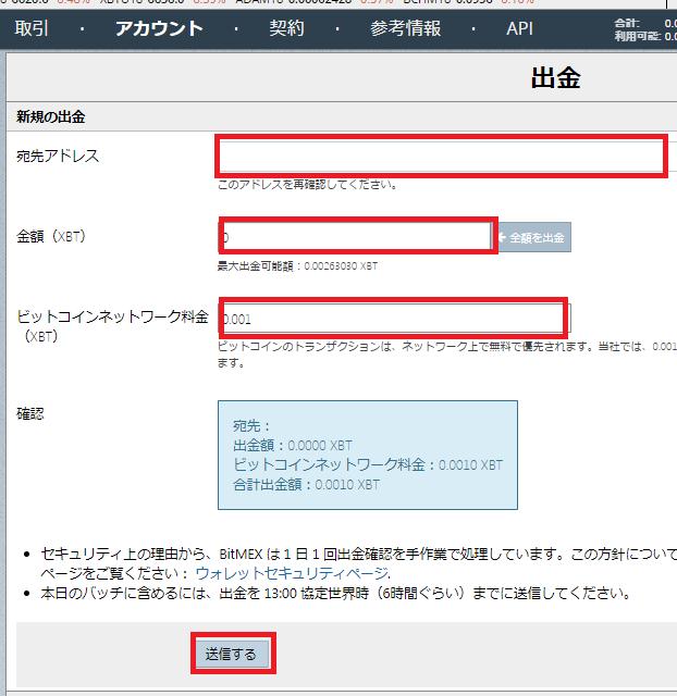 f:id:chamatoushi:20180410162158p:plain