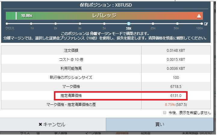 f:id:chamatoushi:20180410170758p:plain