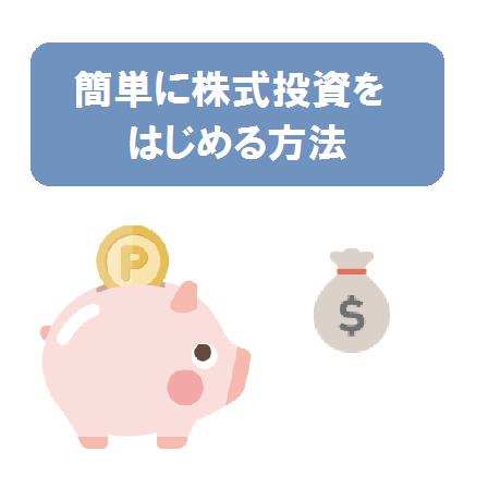 f:id:chamatoushi:20180418150537p:plain