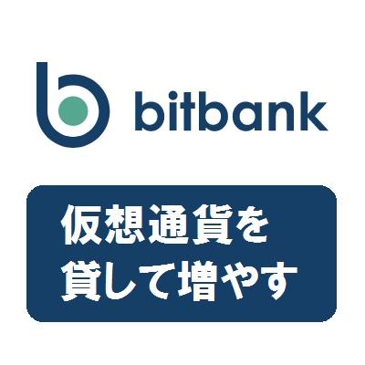 f:id:chamatoushi:20180418154557j:plain