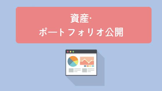 f:id:chamatoushi:20180420095902p:plain
