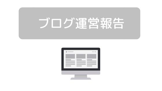 https://cdn-ak.f.st-hatena.com/images/fotolife/c/chamatoushi/20180423/20180423182104.png