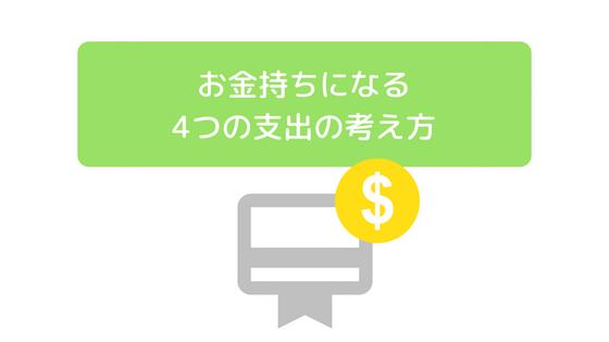 f:id:chamatoushi:20180522164319p:plain