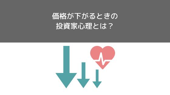 f:id:chamatoushi:20180614014556p:plain