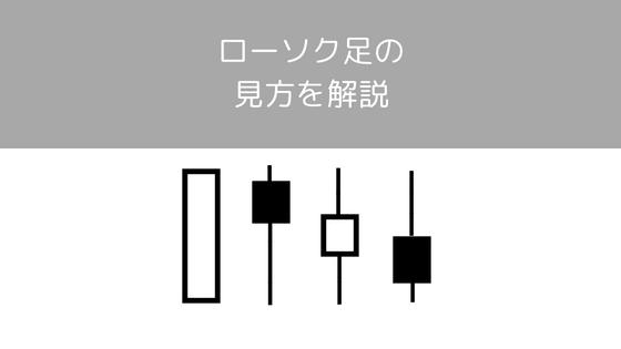 f:id:chamatoushi:20180620173734p:plain