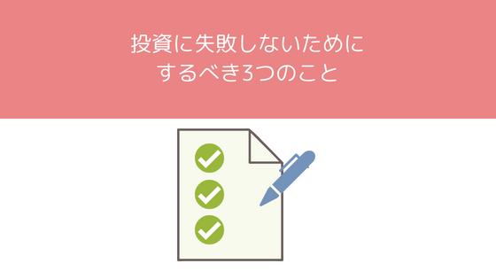 f:id:chamatoushi:20180621181722p:plain