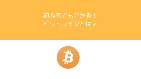 f:id:chamatoushi:20180622105044p:plain