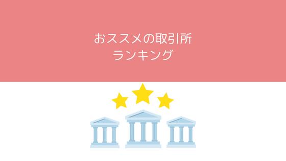 f:id:chamatoushi:20180622110150p:plain