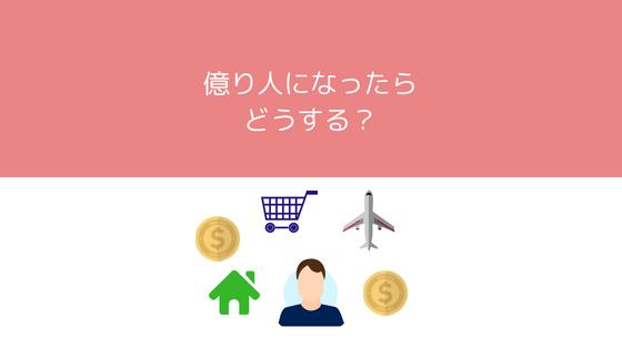 f:id:chamatoushi:20180622142134p:plain