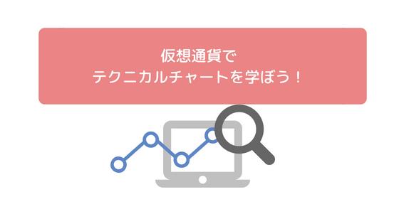f:id:chamatoushi:20180622152616p:plain