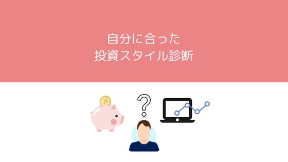 f:id:chamatoushi:20180622170316p:plain