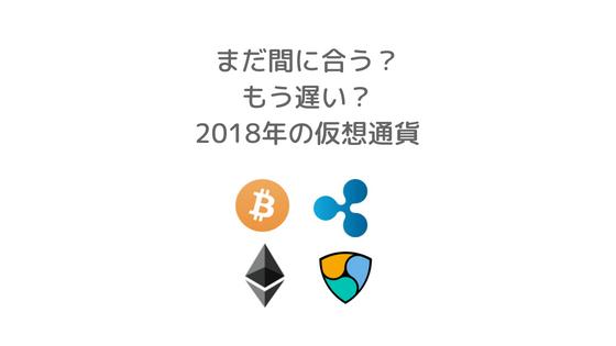 f:id:chamatoushi:20180629134512p:plain