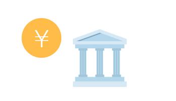 日本円 中央銀行