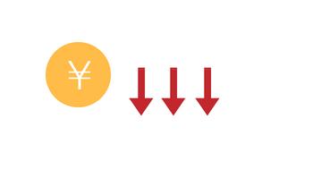日本円 ハイパーインフレ