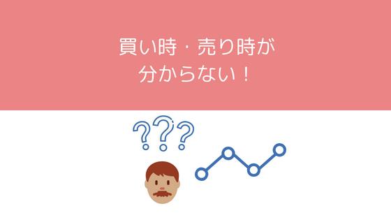 f:id:chamatoushi:20180719154101p:plain