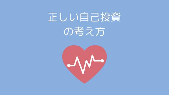 f:id:chamatoushi:20180801155242p:plain