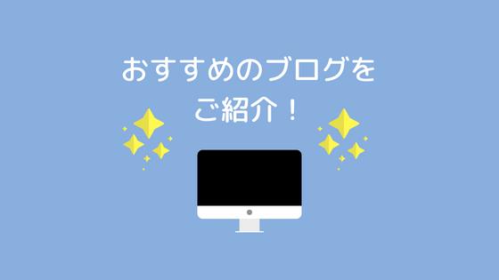 f:id:chamatoushi:20180817110526p:plain