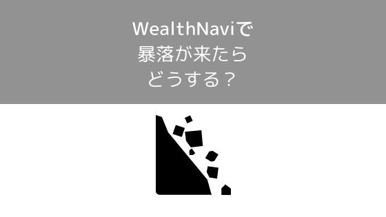 f:id:chamatoushi:20180905183805p:plain