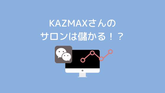 f:id:chamatoushi:20180914131215p:plain