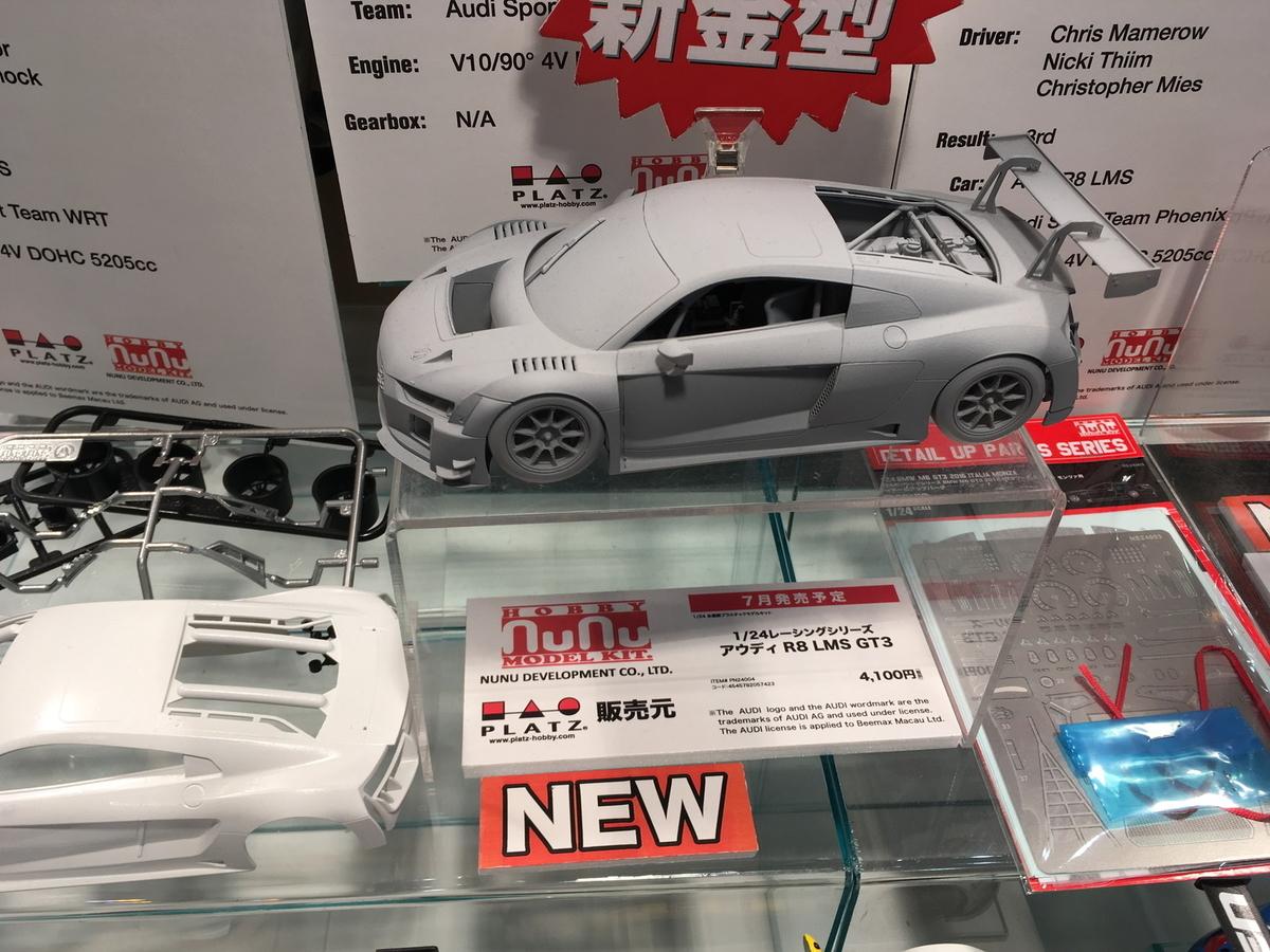 f:id:chample-automodel:20190514190608j:plain