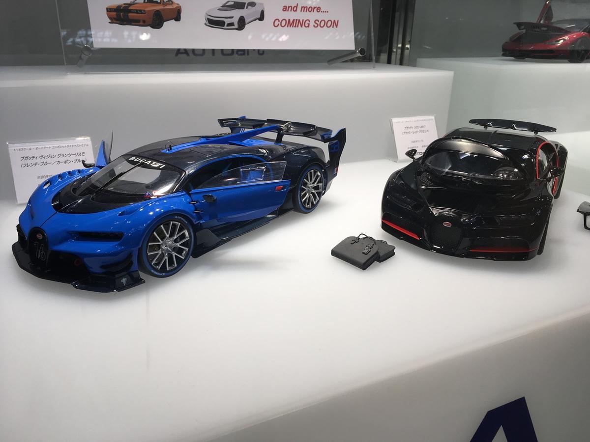 f:id:chample-automodel:20190514211405j:plain
