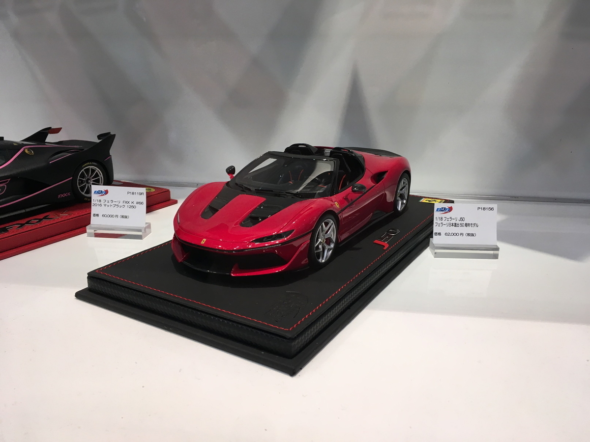 f:id:chample-automodel:20190514212249j:plain